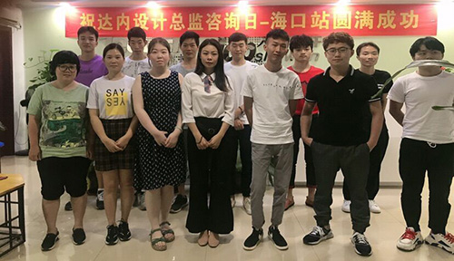 http://hk.tedu.cn/employments/graduation/386762.html